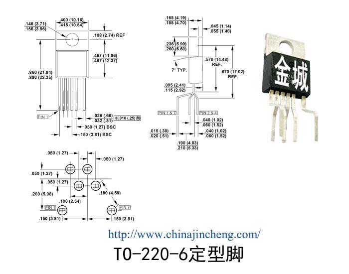 to220 电路封装尺寸